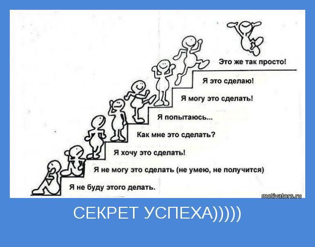 her-v-rabote